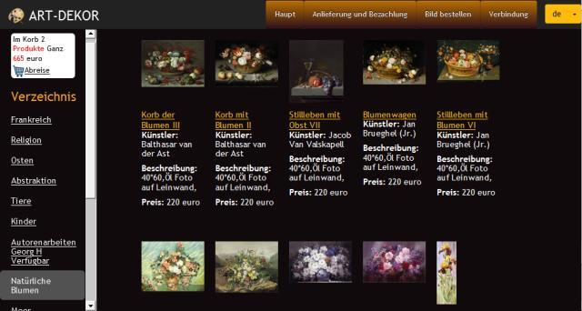 Мультиязычный интернет-магазин картин